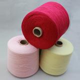 2/28nm 55%silk 45%cashmere